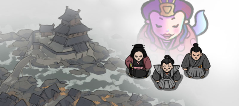 Kami of the Castle - Banner
